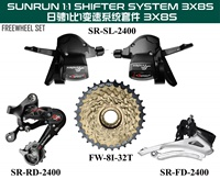 1:1 SYSTEM 3X8S SHIFTER SETS FREEWHEEL TYPE